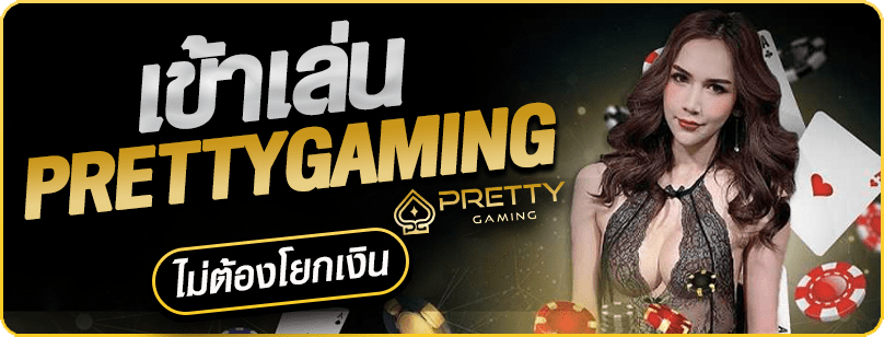 prettygaming Lagalaxy